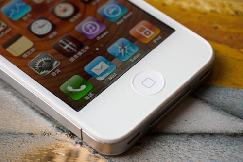 5 formas de arreglar Wi-Fi lento en iPhone 4