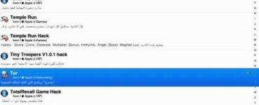 Cómo reparar el código de error 1009 app store