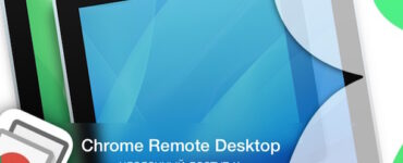 https://www.technobezz.com/run-mac-iphoneipadipod-touch-remotely-using-chrome-remote-desktop/